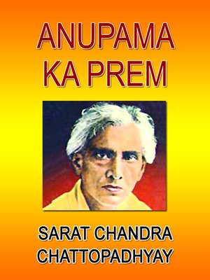 cover image of Anupama Ka Prem (Hindi)